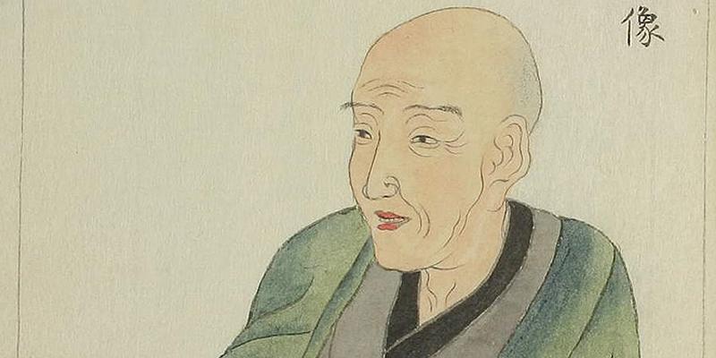 Katsushika Hokusai, Portada